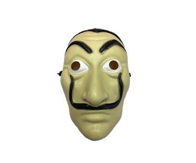 Dali masker 39-00024.